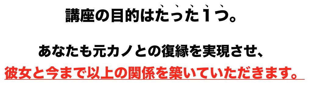 元カノ 復縁